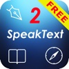 SpeakText 2 FREE - Speak & Translate Web & Doc