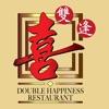 喜雙逢酒家 DOUBLE HAPPINESS RESTAURANT