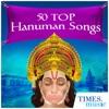 50 Top Hanuman Songs