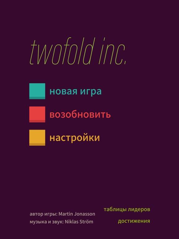 Скачать игру twofold inc.