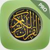 Le Saint Coran Pro - القرآن الكريم