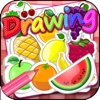 Drawing Desk Fruits and Berries : Draw and Paint Creator to Coloring Book Edition