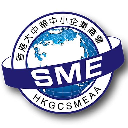 HKGCSMEAA