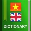 EV Dictionary Pro 2016