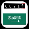 saudi electricity bill usage calculator حساب استهلاك الكهرباء السعودية