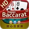 Baccarat Casino HD