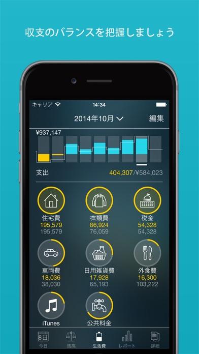 392x696bb 2017年10月24日iPhone/iPadアプリセール 見取り図・ルームスキャナーアプリ「ルームスキャン Pro」が無料!