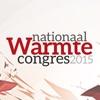 Nationaal Warmte Congres 2015