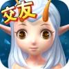 风暴幻想-全民PK,革新多人在线社交游戏(原创幻想风)