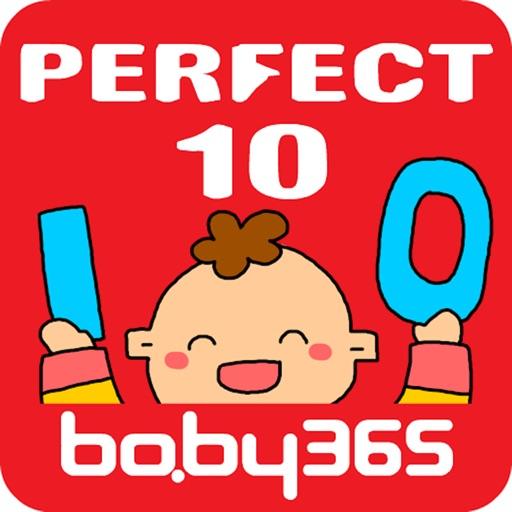 """麦粒认知绘本-神奇的""""10""""-baby365"""