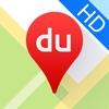 百度地图HD