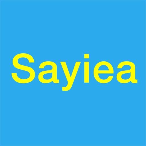 英语口语 Sayiea:根本停不下来,说英语!