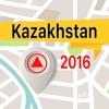 Казахстан Оффлайн Карта Навигатор и руководство