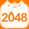 2048 Number Puzzle Game - Challenge Your Brain