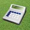 Turfgrass Management Calculator Aplikacije slobodan za iPhone / iPad