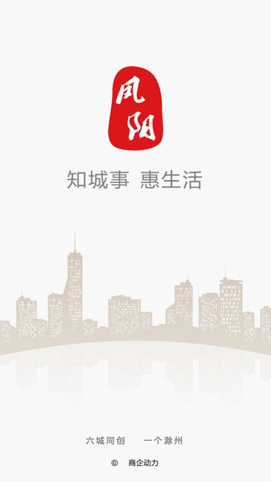 download 凤阳网 apps 0