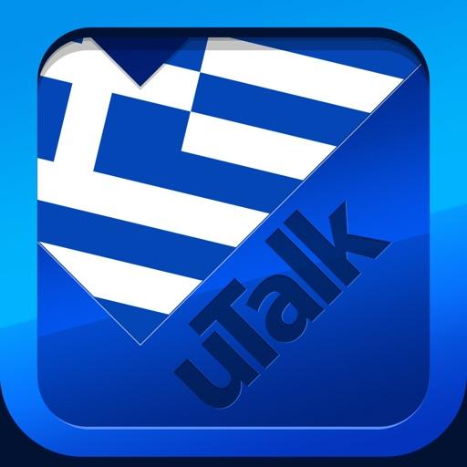 uTalk Classic 学希腊语