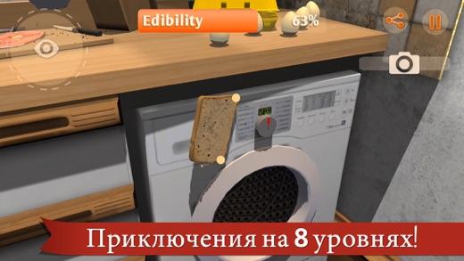I am Bread Screenshot