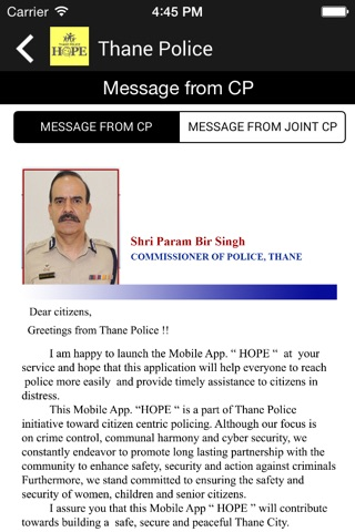 Thane Police screenshot 4
