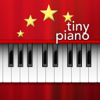 Tiny Piano - Free Songs to Play and Learn!