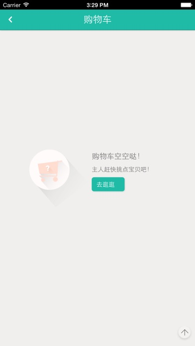 download 掌上医药商城 apps 3