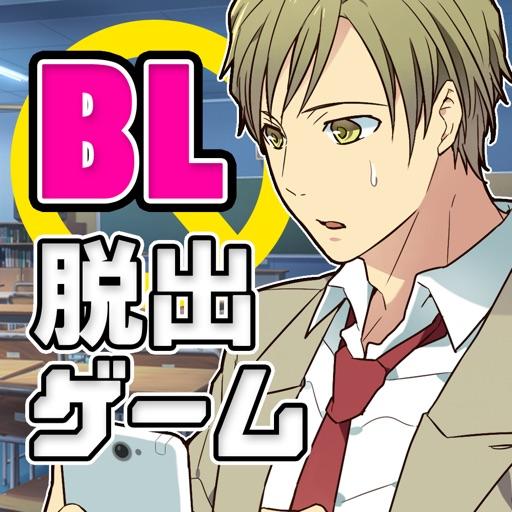 BL脱出ゲーム イマドコ!