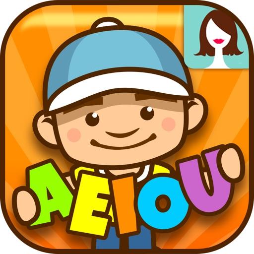 Short Vowel Word Study Icon