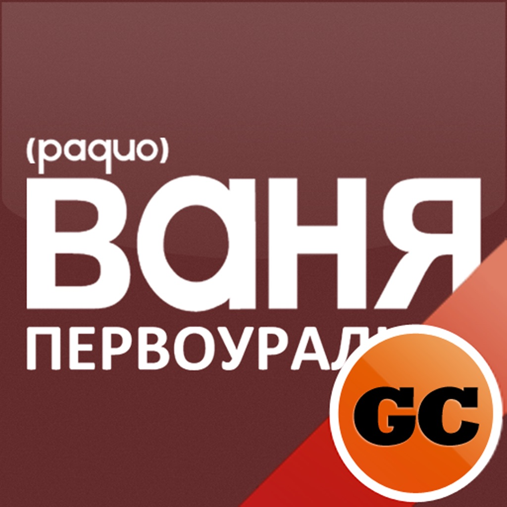Радио и Телевидение онлайн. Русские радиостанции и телеканалы прямой эфир