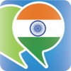 Frasario Hindi - Viaggiare in India con facilità