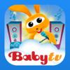 Baby Rhymes - by BabyTV