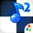 White Tiles 2 : Amazing Piano - Free