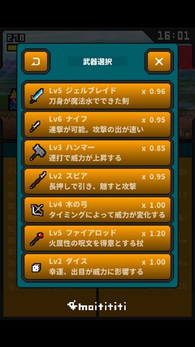 ひまつぶフロンティア screenshot1