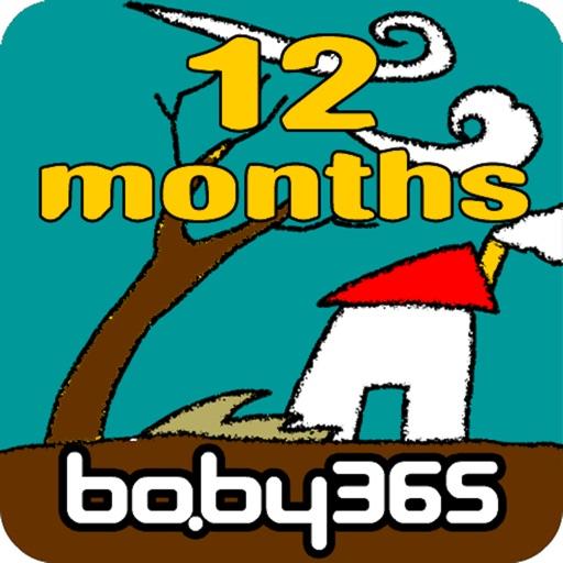 麦粒认知绘本-十二个月-baby365