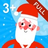 TinyHands Santa's Toy Factory Christmas special - Full