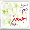 رسائل مصورة ليوم الجمعة
