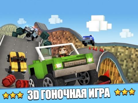 Крафт Авто . Мой бесплатно Автомобиль Гонки Игра Для Детей на iPad