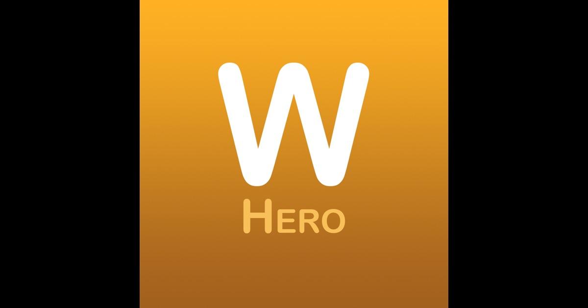 heroism word hero