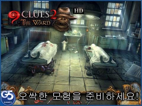 9 Clues: 정신병원 HD (Full) 앱스토어 스크린샷