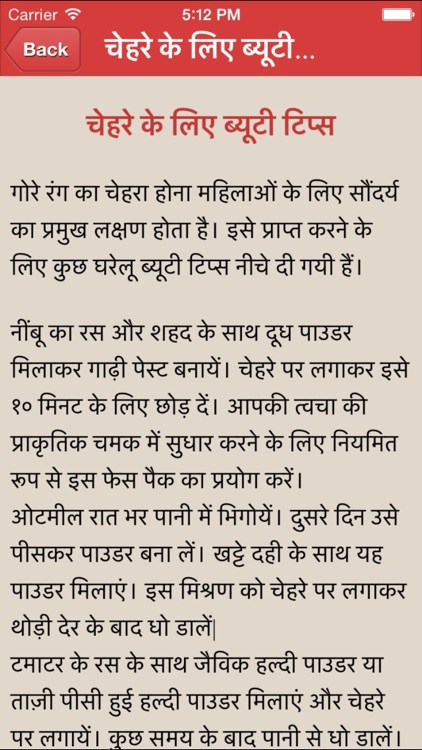 1001 Beauty Tips Hindi By Piyush Agraval