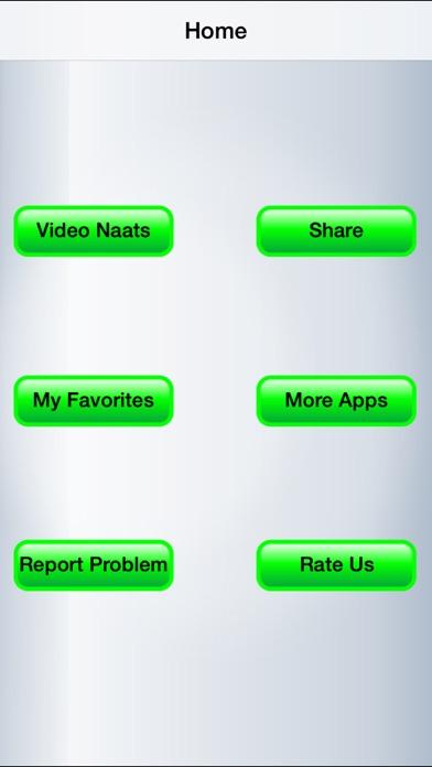 Στιγμιότυπο iPhone 1