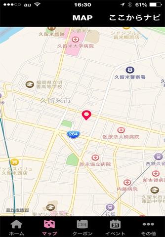 ガールズバー ファミリー screenshot 3