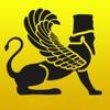Yellow Persia