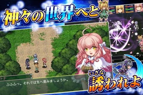 RPG アスディバインメナス screenshot 2