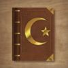 Islamic AudioBook