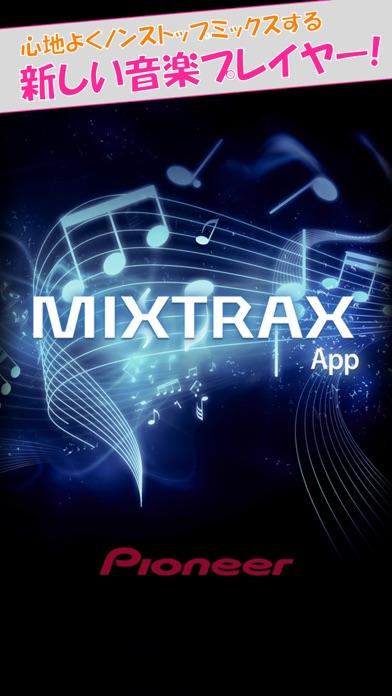 MIXTRAX App screenshot1