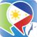 세부 아노 상용 회화집 - 쉬운 필리핀 여행