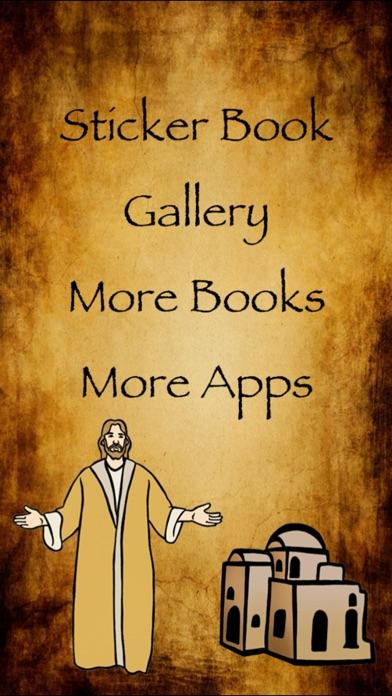 Buy in the app store