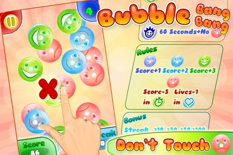 Bubble Bang Bang Plus - Bounce Version screenshot 2