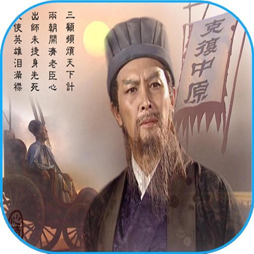 Download sach tam quoc dien nghia