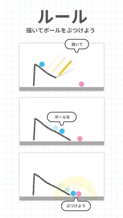 Brain Dots(ブレインドッツ)- ... screenshot1